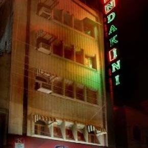 ホステル - Hotel Mandakini