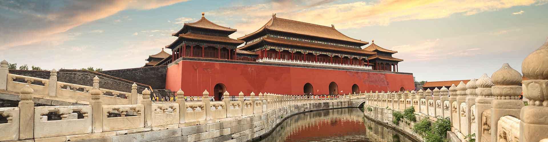 北京 – 北京西駅の近くにあるホテル. 地図 北京, すべてのホテルの写真とレビュー 北京.