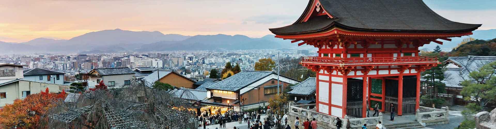 京都 – ホステル 京都. 地図 京都, すべてのホステルの写真とレビュー 京都.